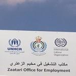 Abre en Jordania el primer centro de empleo para los refugiados Sirios en el campo de Zaatari