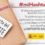 El Consejo Superior de Deportes lanza la campaña #miHashtagCSD