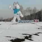 Nueve deportistas españoles compiten en la XXIX edición de la Universiada de Invierno