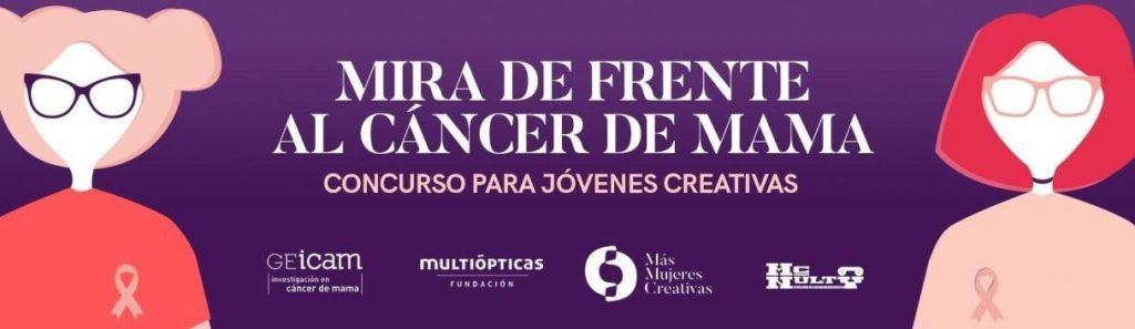 GEICAM colabora en la puesta en marcha de un concurso creativo para impulsar cambios que modifiquen el curso del cáncer de mama