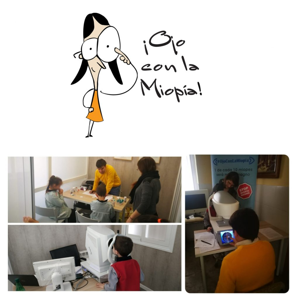 La ONCE y la Asociación de Miopía Magna con Retinopatías (AMIRES) colaboran en el desarrollo de un proyecto de investigación sobre la miopía en la población infantil